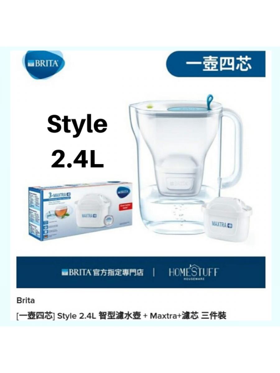 Brita - Style 2.4L 智型濾水壺 + Maxtra+濾芯 [1壺4芯]  3件裝